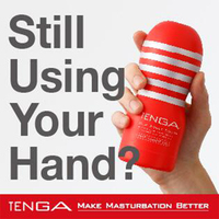 Talking TENGA! Japanese perfection REVIEW